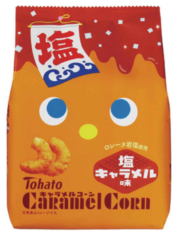 キャラメル コーン・塩キャラメル味
