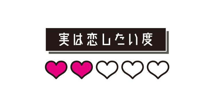 """""""趣味の沼""""男子の攻略マニュアル"""