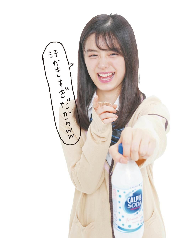 男子の汗を軽くdis→→冷たいジュースを差し入れ♡