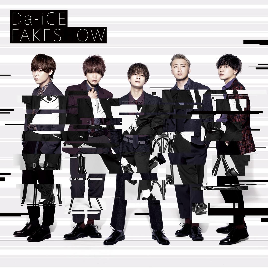 Da-iCEのNEW SINGLEはDARK&SERIOUS!?