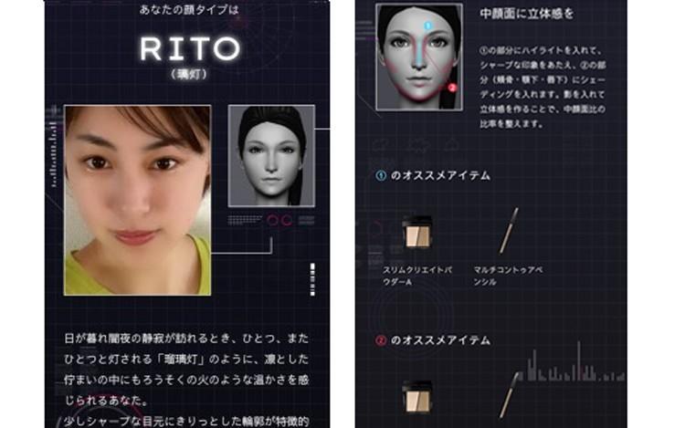 """顔タイプは""""RITO""""でした"""