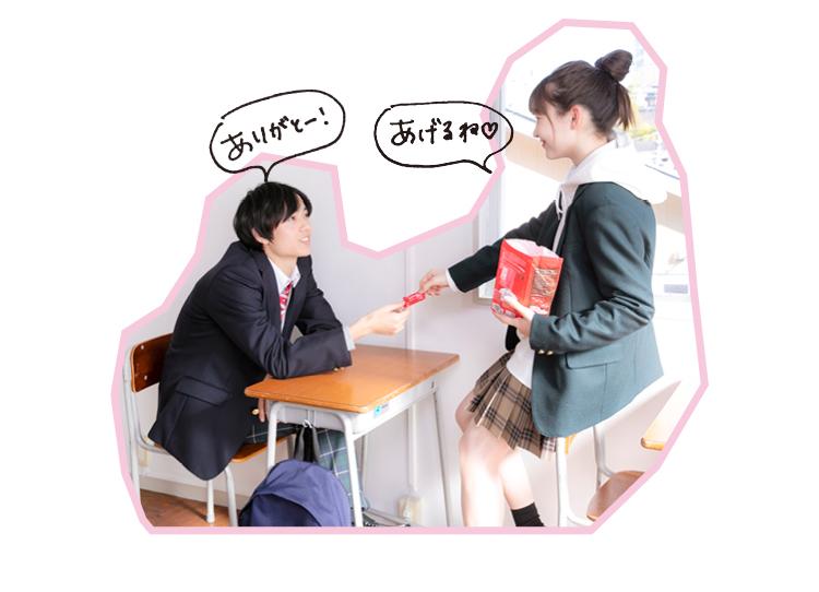 【モテク②】ばらまき用お菓子を、彼の席まで持っていって渡す