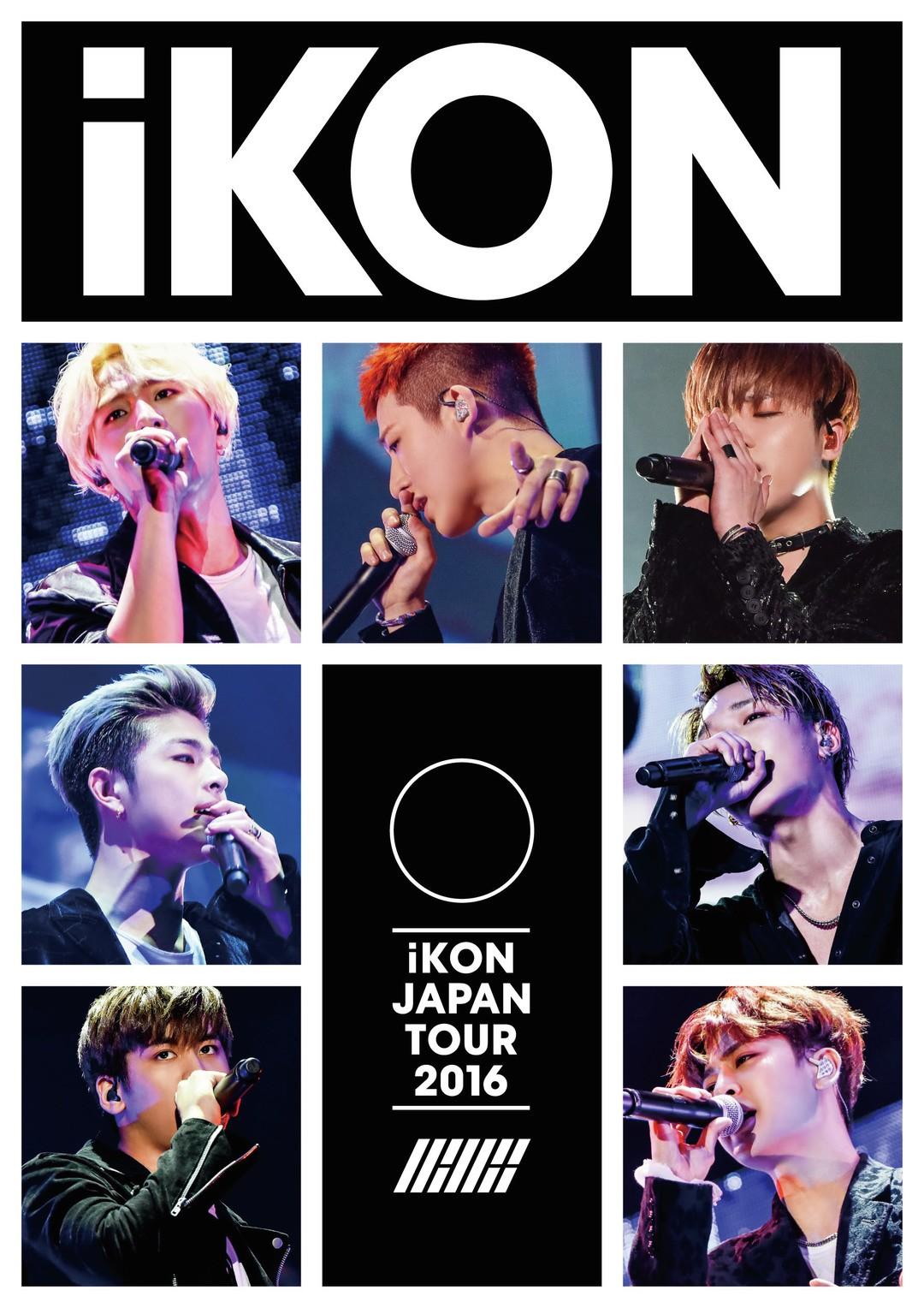絶好調iKONのジャパンアリーナツアーが早くも映像化!